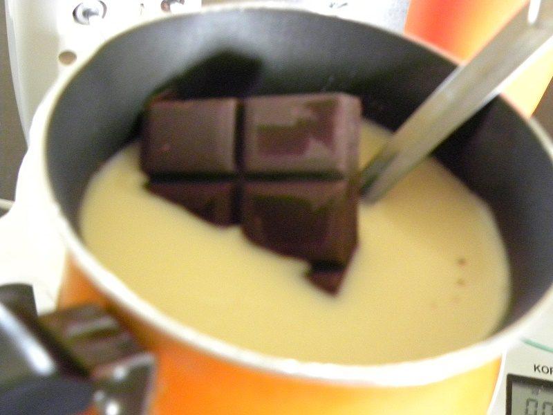 Κρέμα σοκολάτας εικόνα