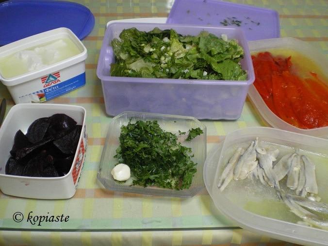 Τα υλικά της σαλάτας