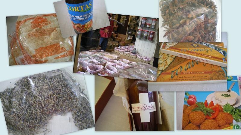 Κολάζ μπαχαρικά και άλλα προϊόντα εικόνα