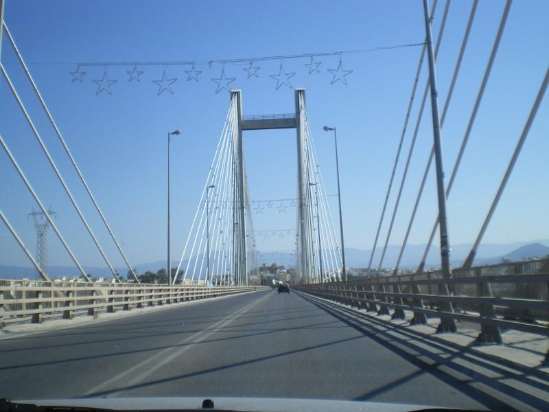 Η γέφυρα της Χαλκίδας εικόνα