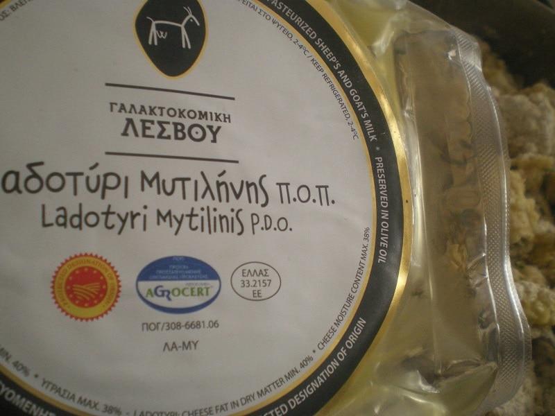Λαδοτύρι Μυτιλήνης φωτογραφία