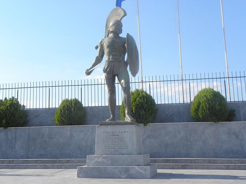 Το άγαλμα του Λεωνίδα εικόνα
