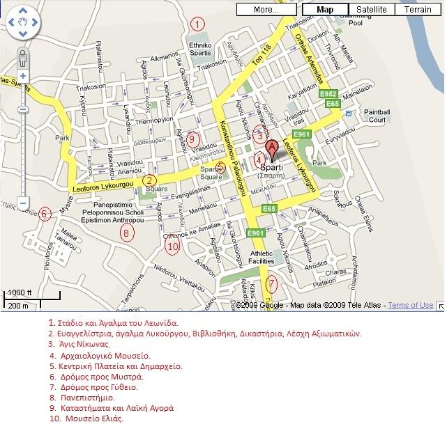 Χάρτης της Σπάρτης εικόνα
