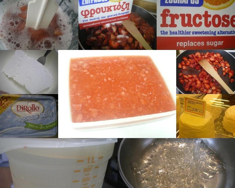 Κολάζ Λάιτ Ζελές Φράουλας με Κρέμα Ανθότυρου