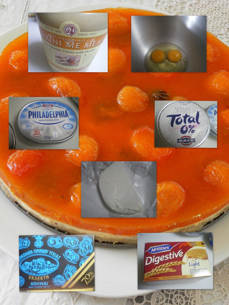Υλικά λάιτ για το Τσίζκεϊκ με ζελέ βερύκοκου φωτογραφία