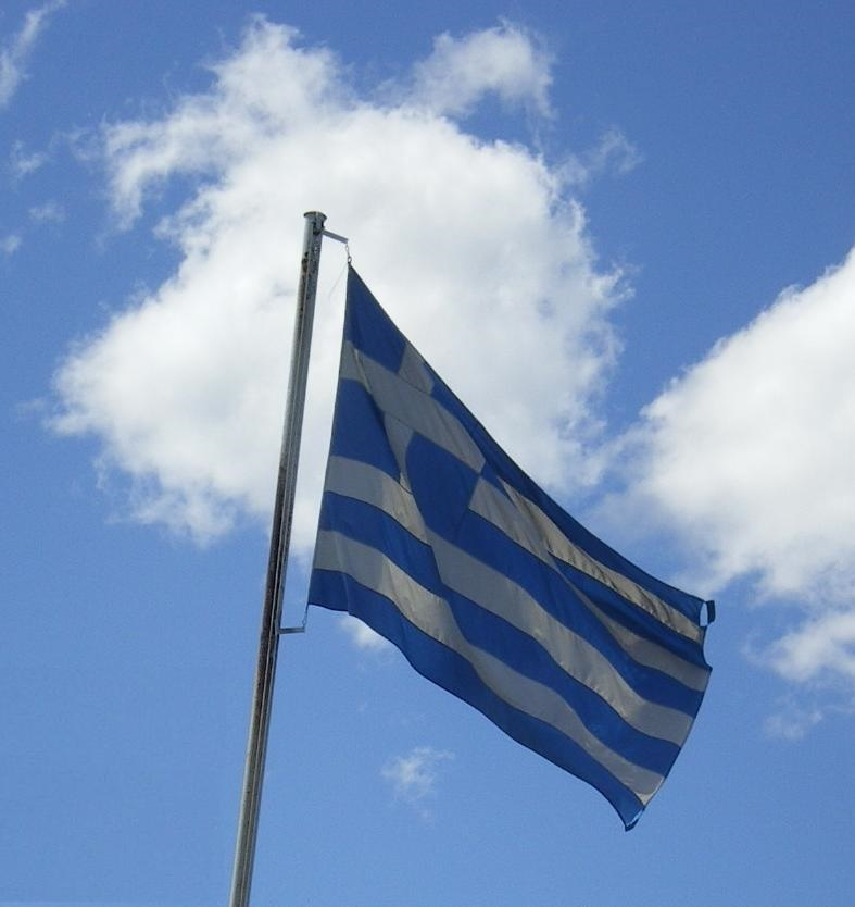 Ελληνική σημαία εικόνα