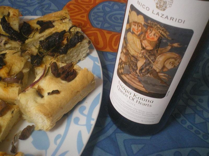 Λαγάνα και κρασί εικόνα