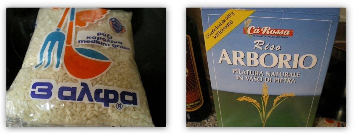 Ρύζι Καρολίνα και Arborio εικόνα