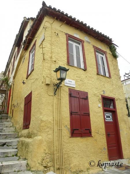 παλιό σπίτι στα Αναφιώτικα