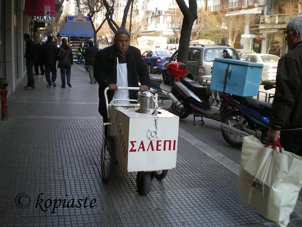 Salepi street vendor