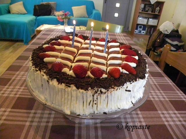 Kyriacos Birthday cake