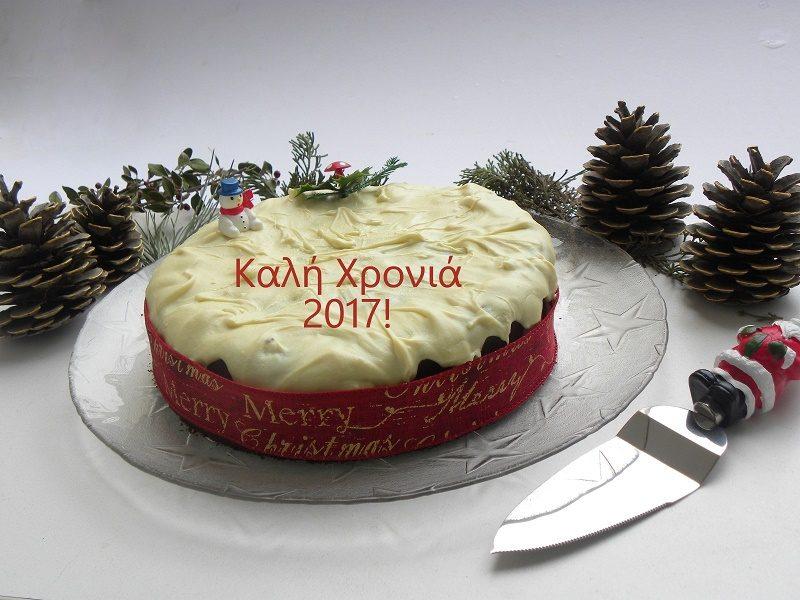 Καλή Χρονιά στη Βασιλόπιτα εικόνα