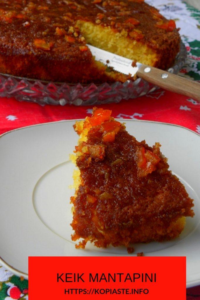 Κολάζ κέικ Μανταρίνι εικόνα