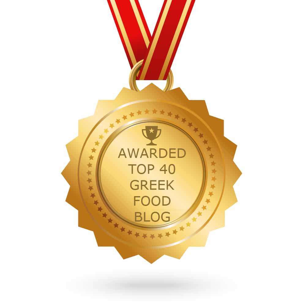 Βραβείο 40 Καλύτερα Ελληνικά Μπλογκς εικόνα