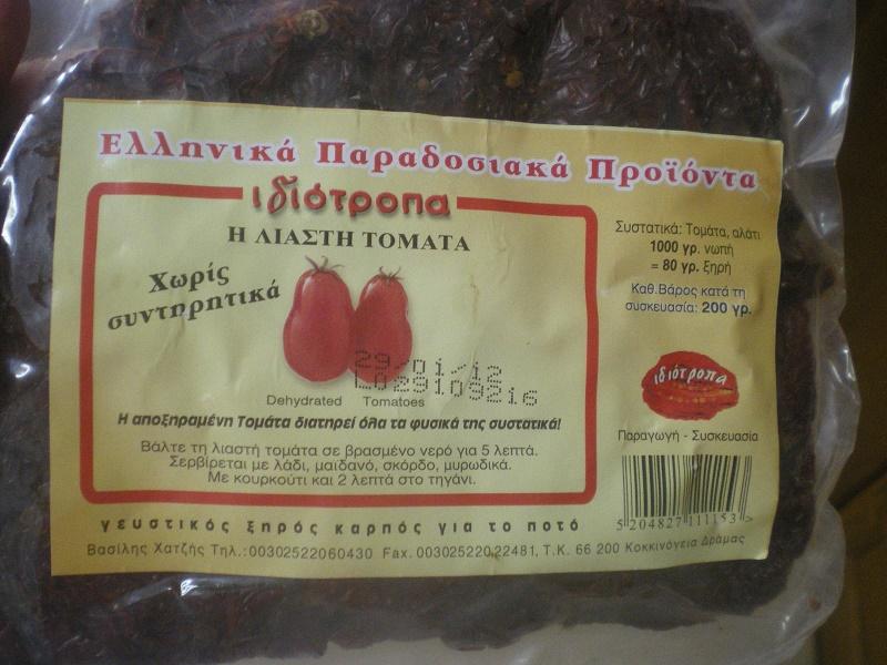 λιαστές ντομάτες εικόνα