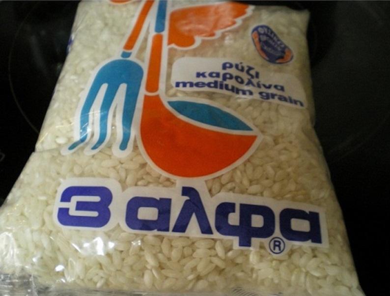 Ρύζι Καρολίνα εικόνα