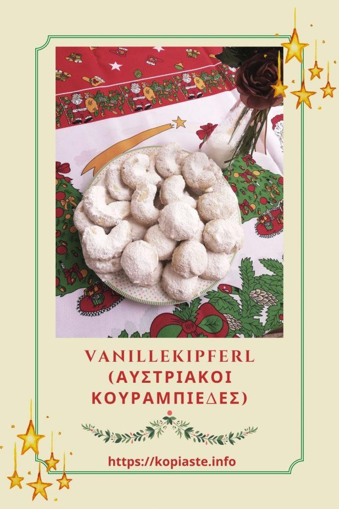 Κολάζ Vanillekipferl Γερμανικοί Κουραμπιέδες εικόνα.