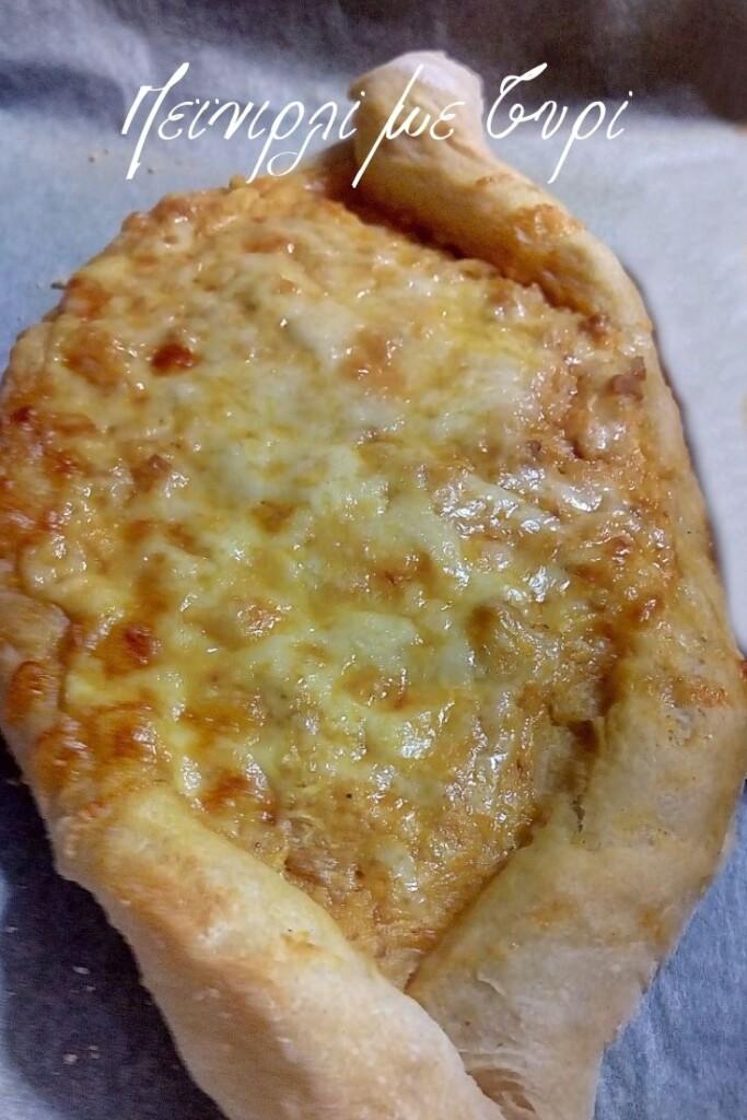 Κολάζ Πεϊνιρλί με Τυρί εικόνα
