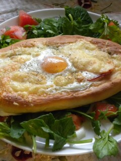 Πεϊνιρλί με αυγό εικόνα
